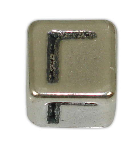 SILVER 925° CUBE WITH GREEK LETTER ''Γ'' STRAINED 10x10mm