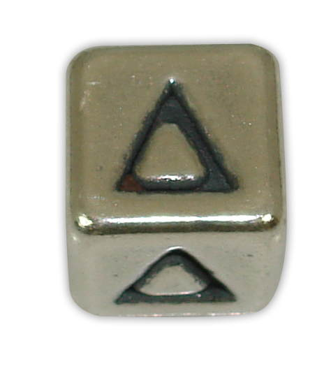 SILVER 925° CUBE WITH GREEK LETTER ''Δ'' STRAINED 10x10mm
